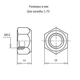 Чертеж гайки самоконтрящейся М12 кл. пр. 8 DIN 980